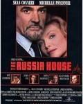 Film Ennéagramme : La Maison Russie